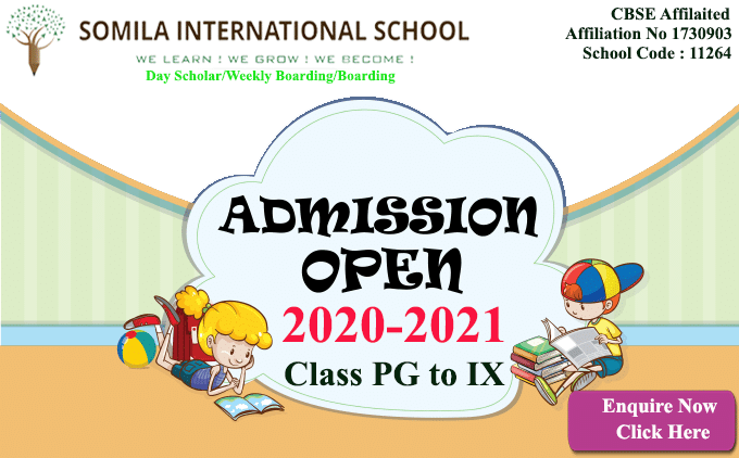admission open popup